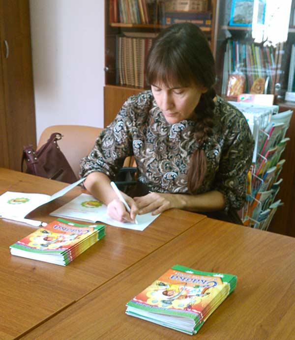 Детская писательница из Бердска, Т.Рабцева